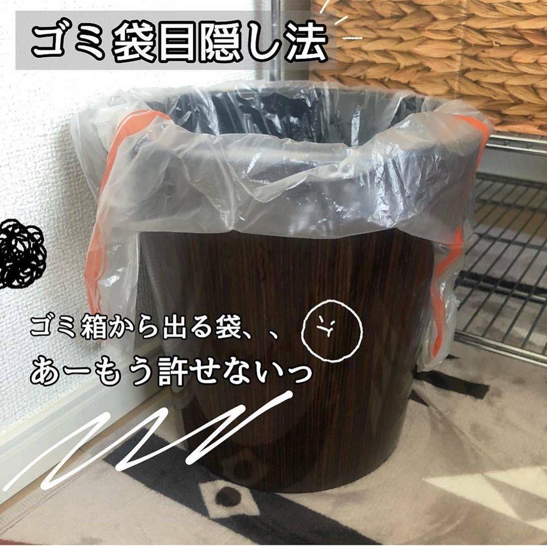 袋 不足 ゴミ