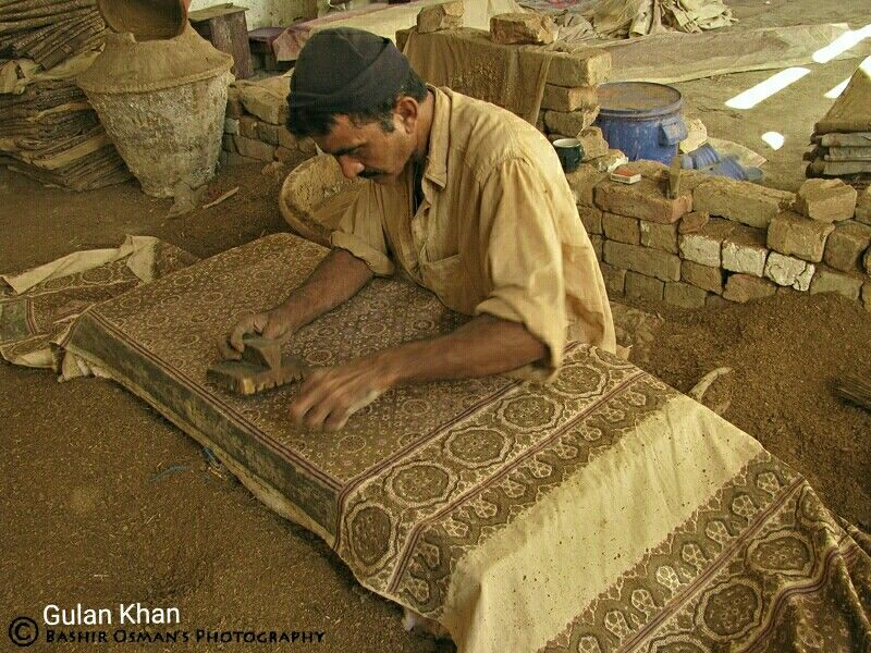 So Beautiful Handicrafts Work At Hala Sindh Pakistan Pakistan