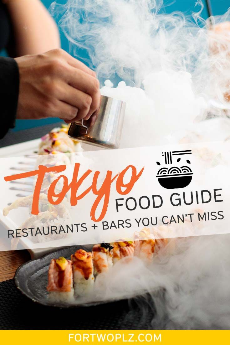 The Ultimate Tokyo Travel Guide For Food Lovers – HOT Japan