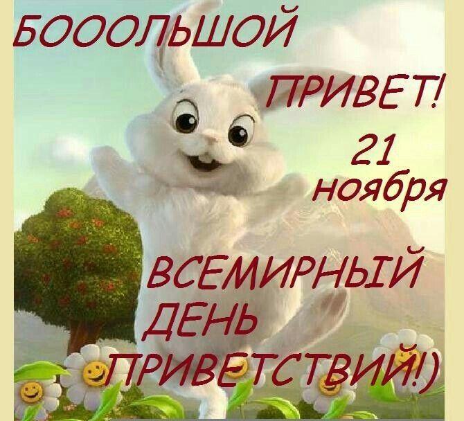 Пин от пользователя Валентина Лютвинская на доске 21 ...