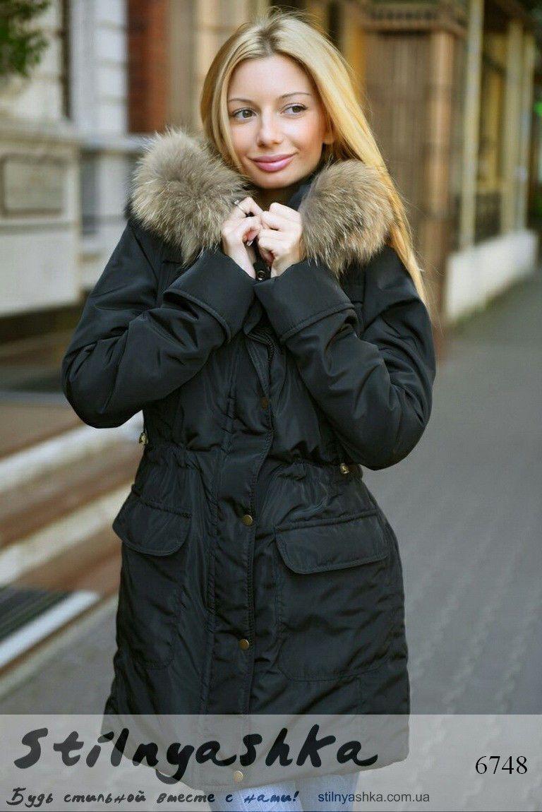 Женская зимняя куртка-парка с капюшоном и мехом енота черная - купить оптом  и розницу bd586e739b0