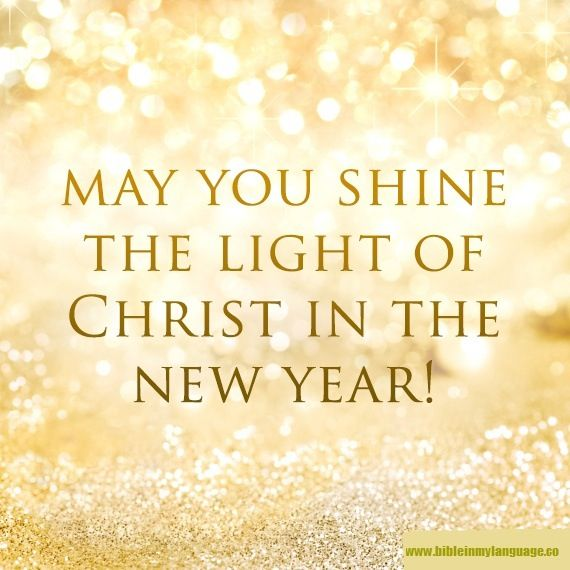 may you have a wonderfully blessed new year god bless you all in jesus name