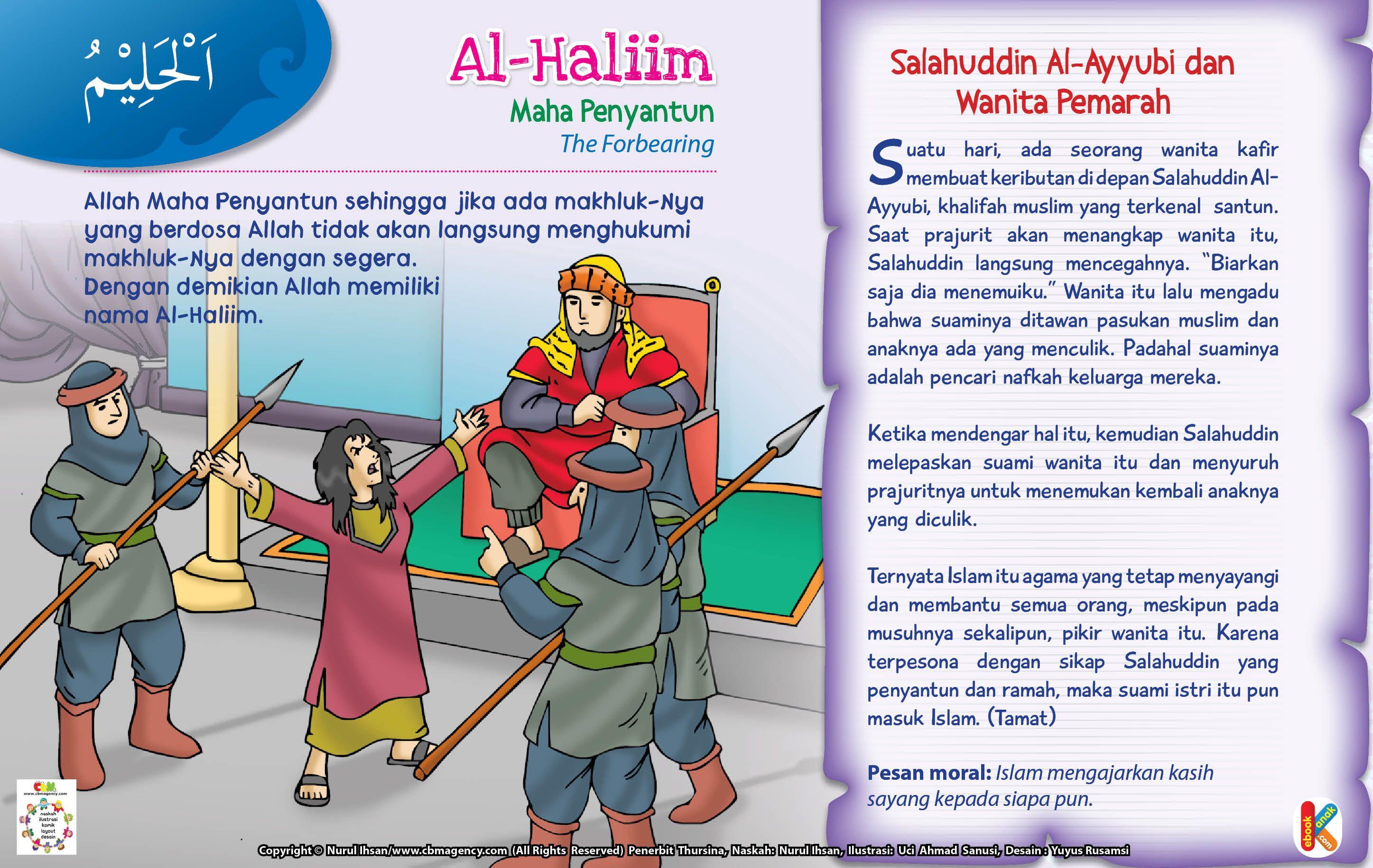 Kisah Asma'ul Husna AlHaliim Anak, Perawatan anak, Buku