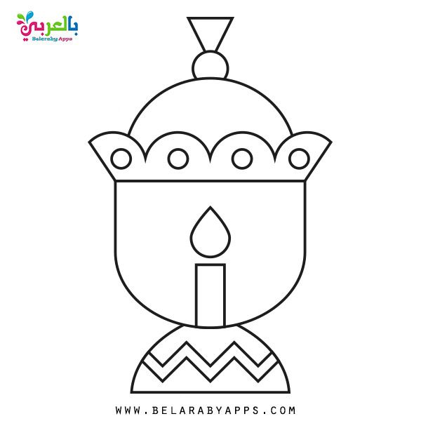 Ramadan Coloring Pages Printable Belarabyapps Ramadan Designs Coloring Books Coloring Pages