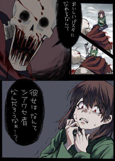 скачать игру Horrortale - фото 11
