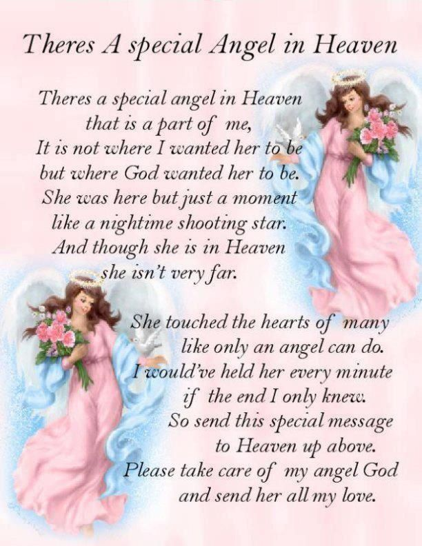 Myangelupinheavenpoem Angels In Heaven Quotes Angel In Heaven