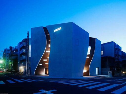 Curvacious Tokyo Office Building Hiding A Second Wooden Skin | Extreme Architecture | News, E-learning, Architecture of the future at news.arcilook.com