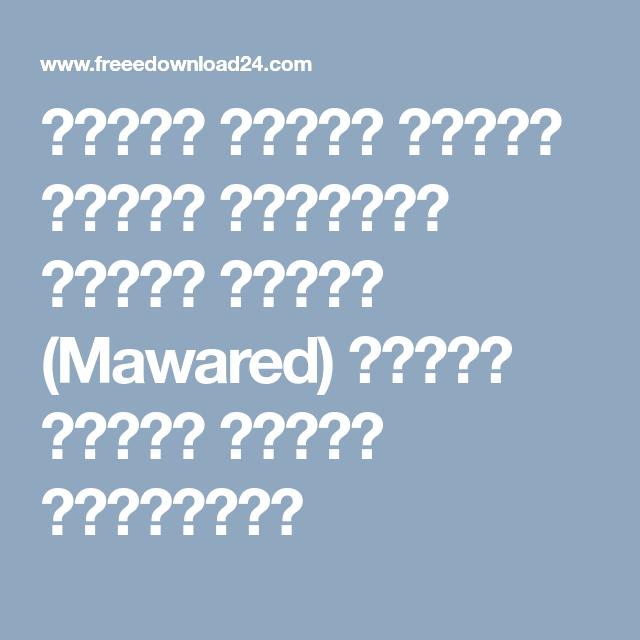 تحميل تطبيق مديري موارد للايفون تطبيق موارد Mawared مديري وزارة الصحة السعودية Math Instagram