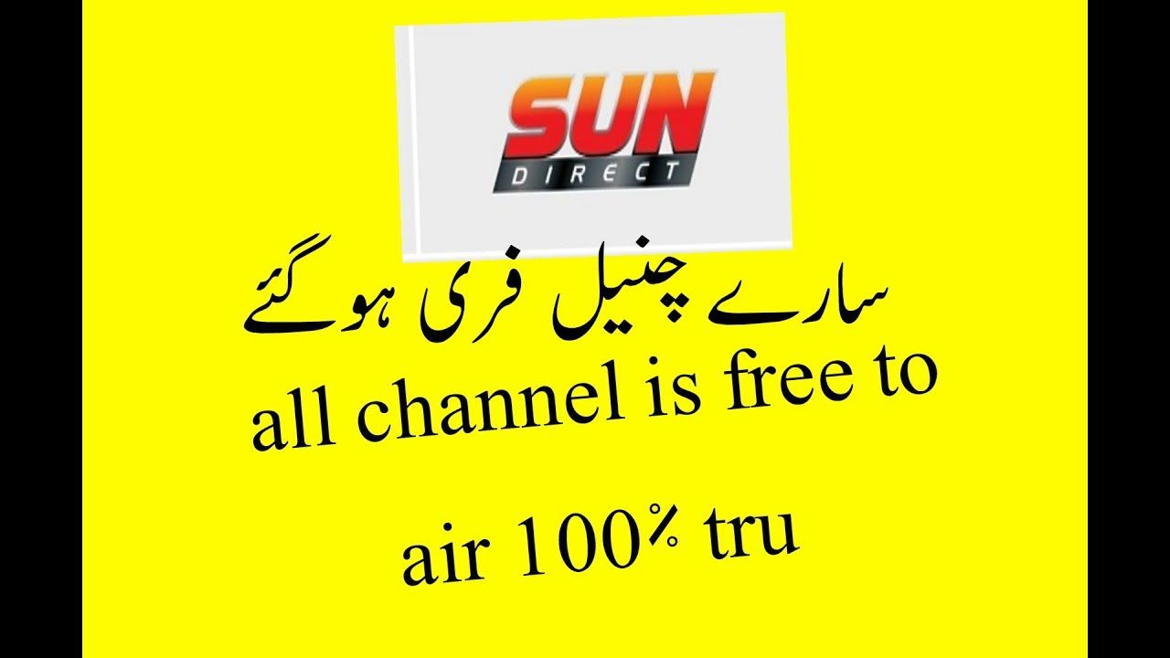 Sun Drict Hd Channel Is Free To Air Cccam By Dunya Information
