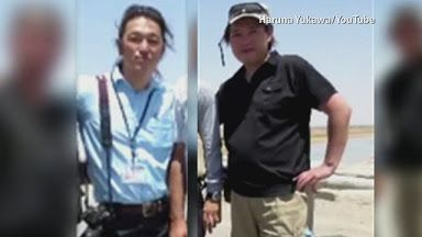ISIS demanding release of convicted #terrorist to save Japanese hostage - CNN International