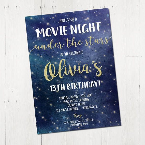 movie night invitation movie under the stars birthday invite
