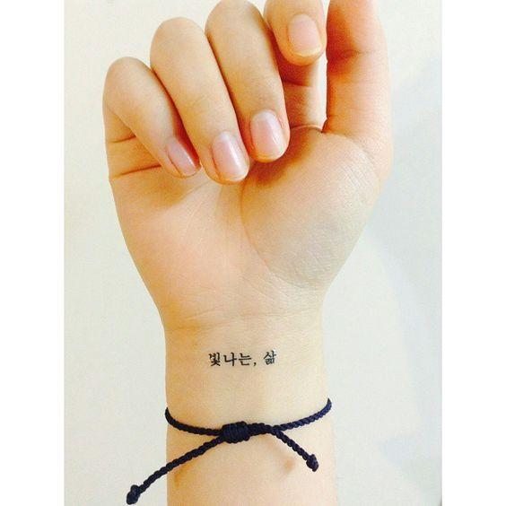 20 Gorgeous Korean Inspired Tattoos For K Lovers Kpop Tattoos Korean Tattoos Tattoos