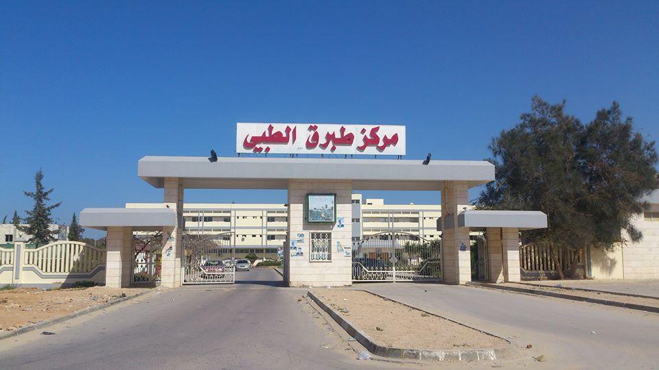 الفريق الأجنبي لجراحة قلب الأطفال ينجح في رابع عملية قلب مفتوح بـ طبرق Libya Highway Signs