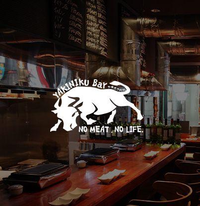 ヤキニクバー NO MEAT NO LIFE, shibuya.
