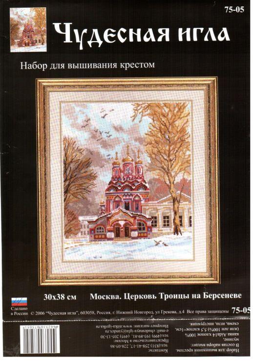 Gallery.ru / Фото #6 - ЧМ - gada