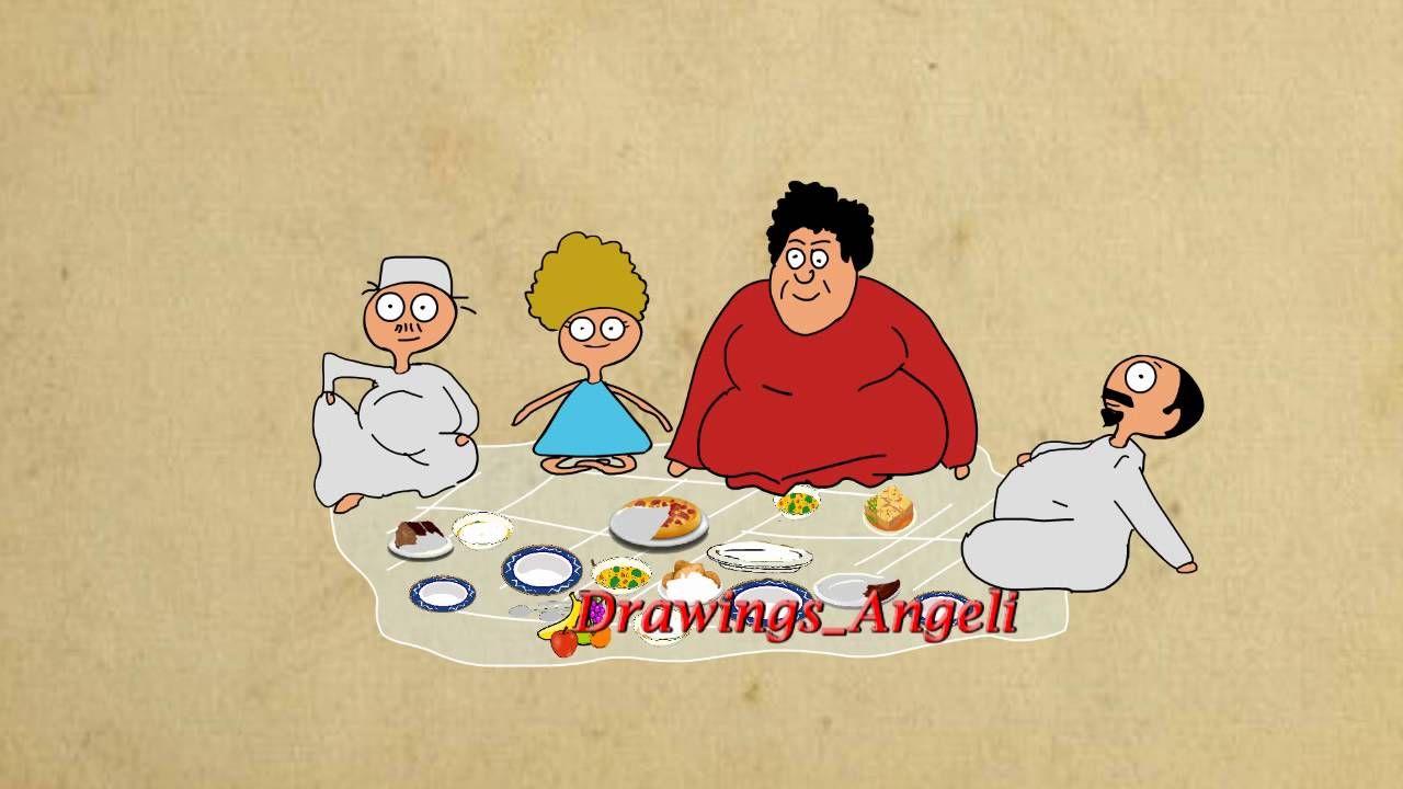 انتبهوا احد يسويلكم الحركه ذي برمضان كدوشه Youtube Drawings Disney Character