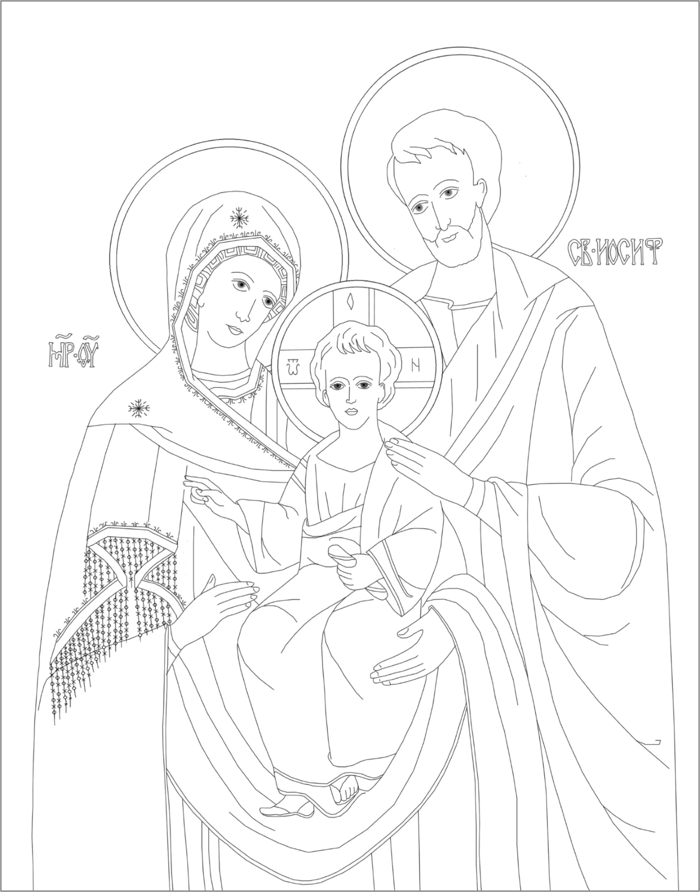 Byzantine icon coloring page based on the beautiful icon of  The Holy Family at The Ukrainian National Shrine of the Holy Family in Washington, D.C.  Icon coloring pages free to print are found at ssjoachimandanna.org.
