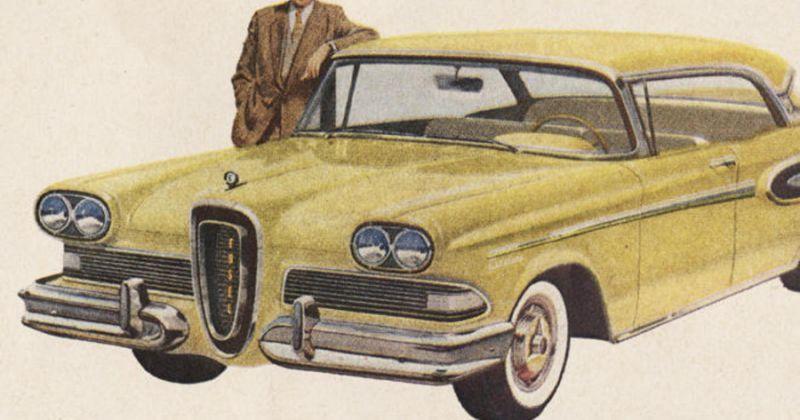 Almanac: The Ford Edsel