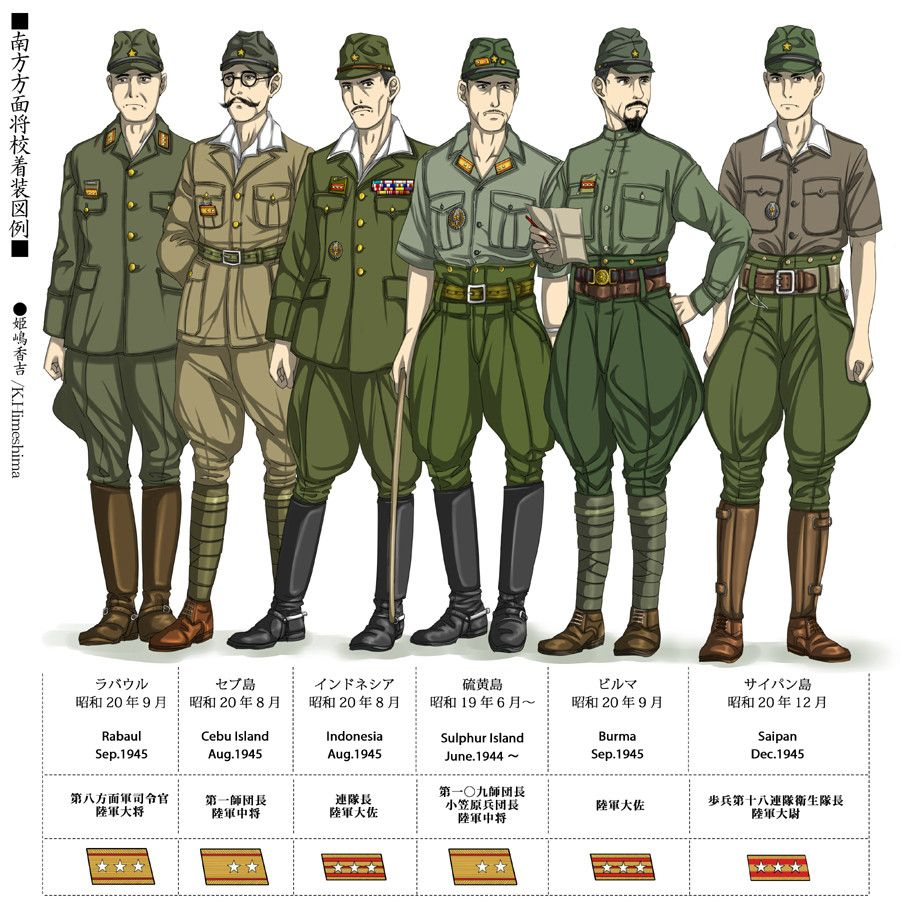 wwii japanese uniforms military uniforms pinterest wwii ww2