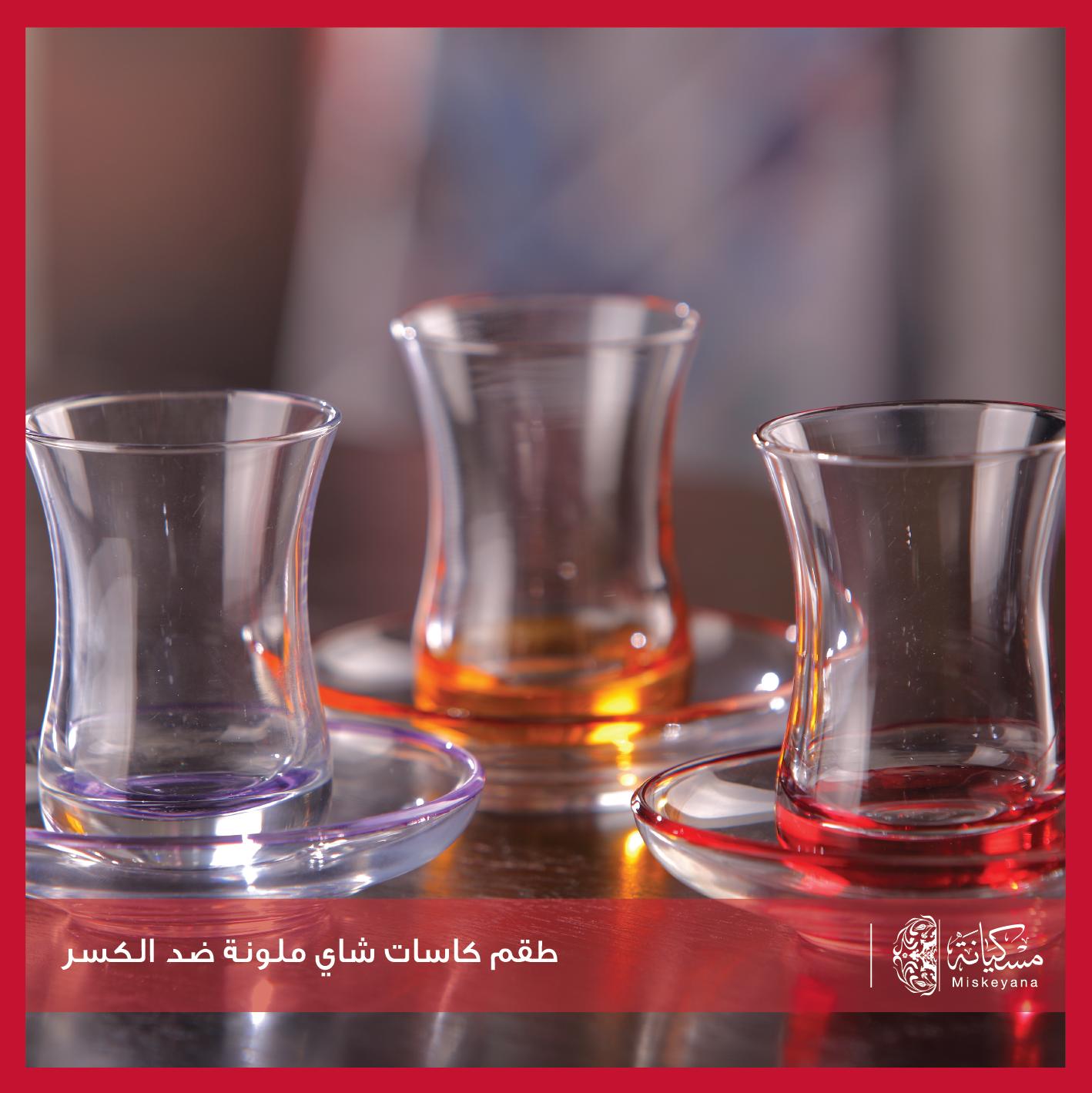 طقم عدد 6 كاسات شاي ضد الكسر ملونة Glassware Glass Tableware