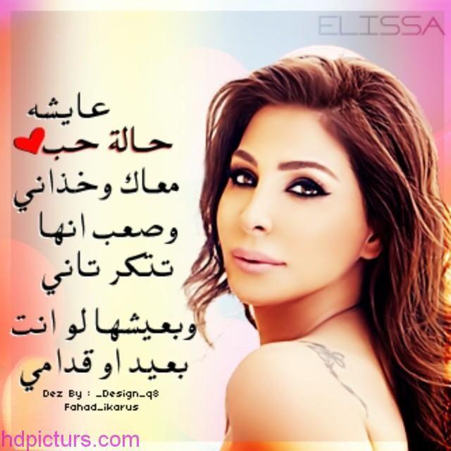 اجمل كلمات ألعشق. صوره شعر قصير عن الحب ...