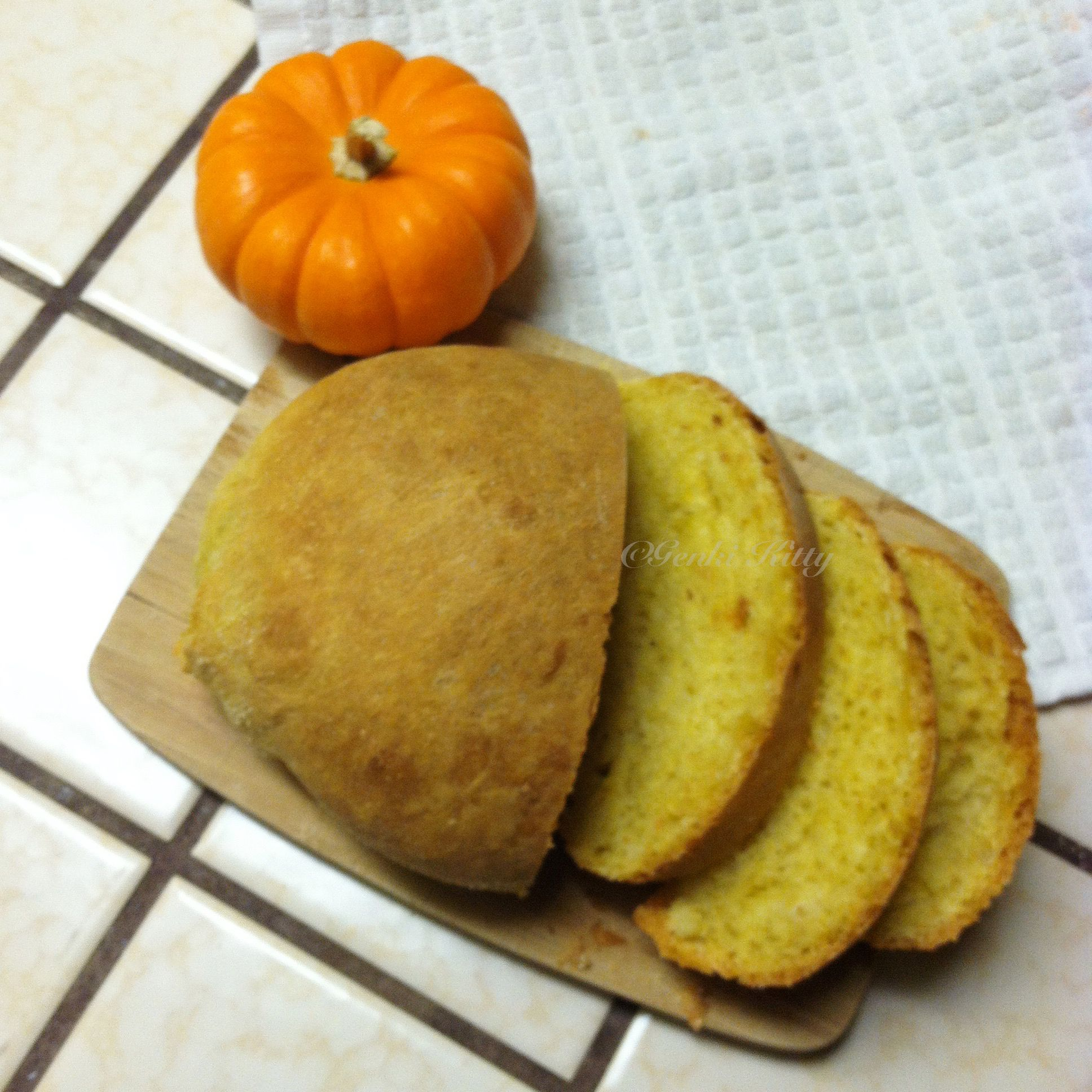 Pumpkin Artisan Bread Vegan Recipe