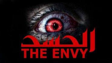الشيخ صالح المغامسي الحسد بين الناس مؤثر ومتميز 2016 Islamic Videos Movie Posters Poster