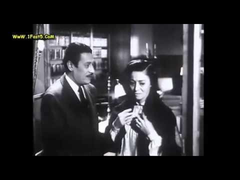 فيلم بين الاطلال فاتن حمامه وعماد حمدى