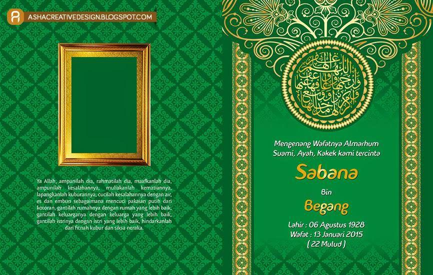 Image Result For Cover Yasin Perkawinan Romantis Kartu Seni