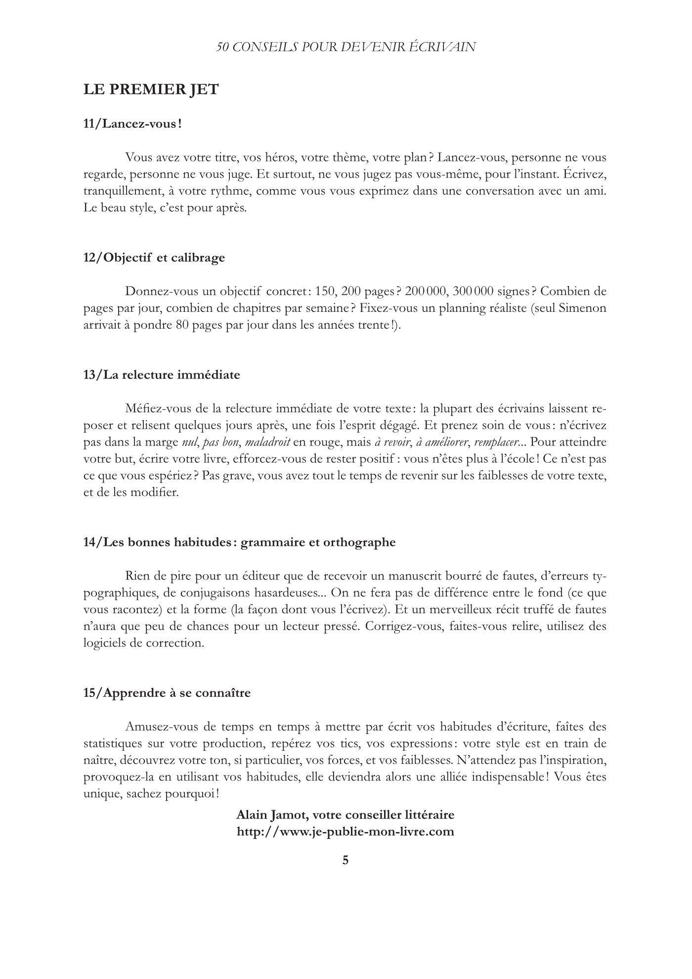 De la longueur des articles... | Cairn.info