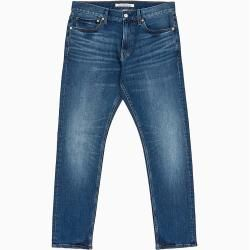 Slim Fit Jeans für Herren #keinekleidungnähen