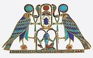 Pectoral (16.1.3a) without the necklace (16.1.3b), front