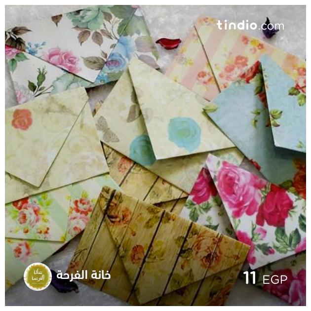 ابعت رسائل للناس اللي بتحبهم لعلهم ليسوا بخير Tindio Handmade Online Shopping Egyption Products Small Bu Things To Sell Handmade Items Handmade