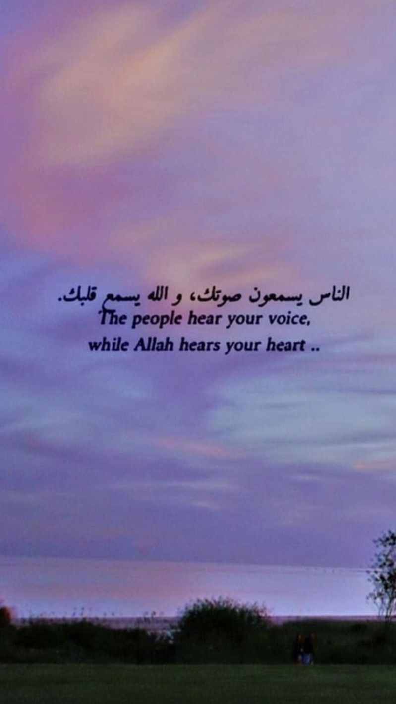 Pin By Rin Azrak On Islam In 2020 Quran Quotes Love Quran Quotes Verses Muslim Love Quotes