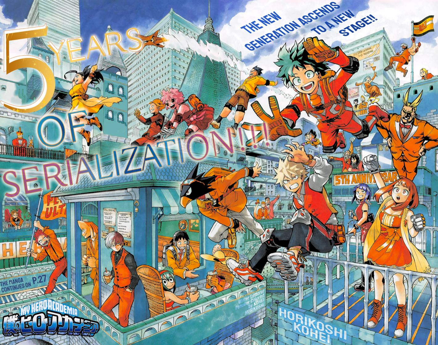 Bnha 5 years official art in 2020 hero boku no hero