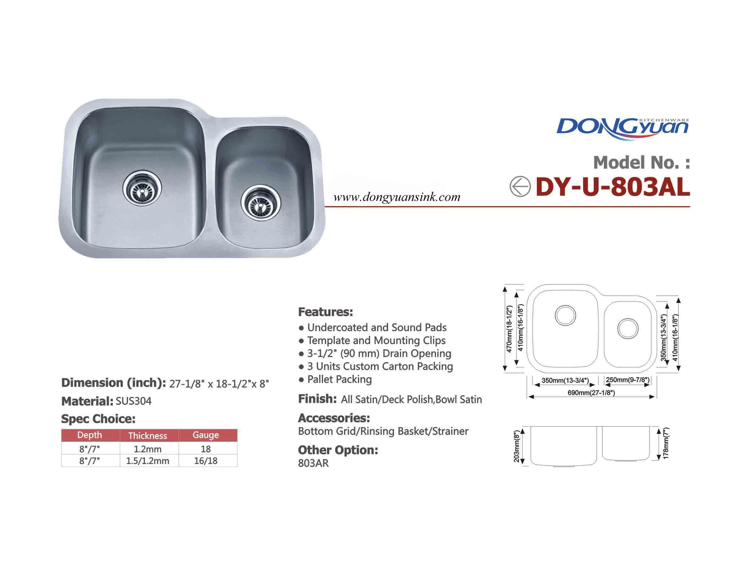 Dongyuan 27 Inch Undermount Stainless Steel 18 Gauge Double