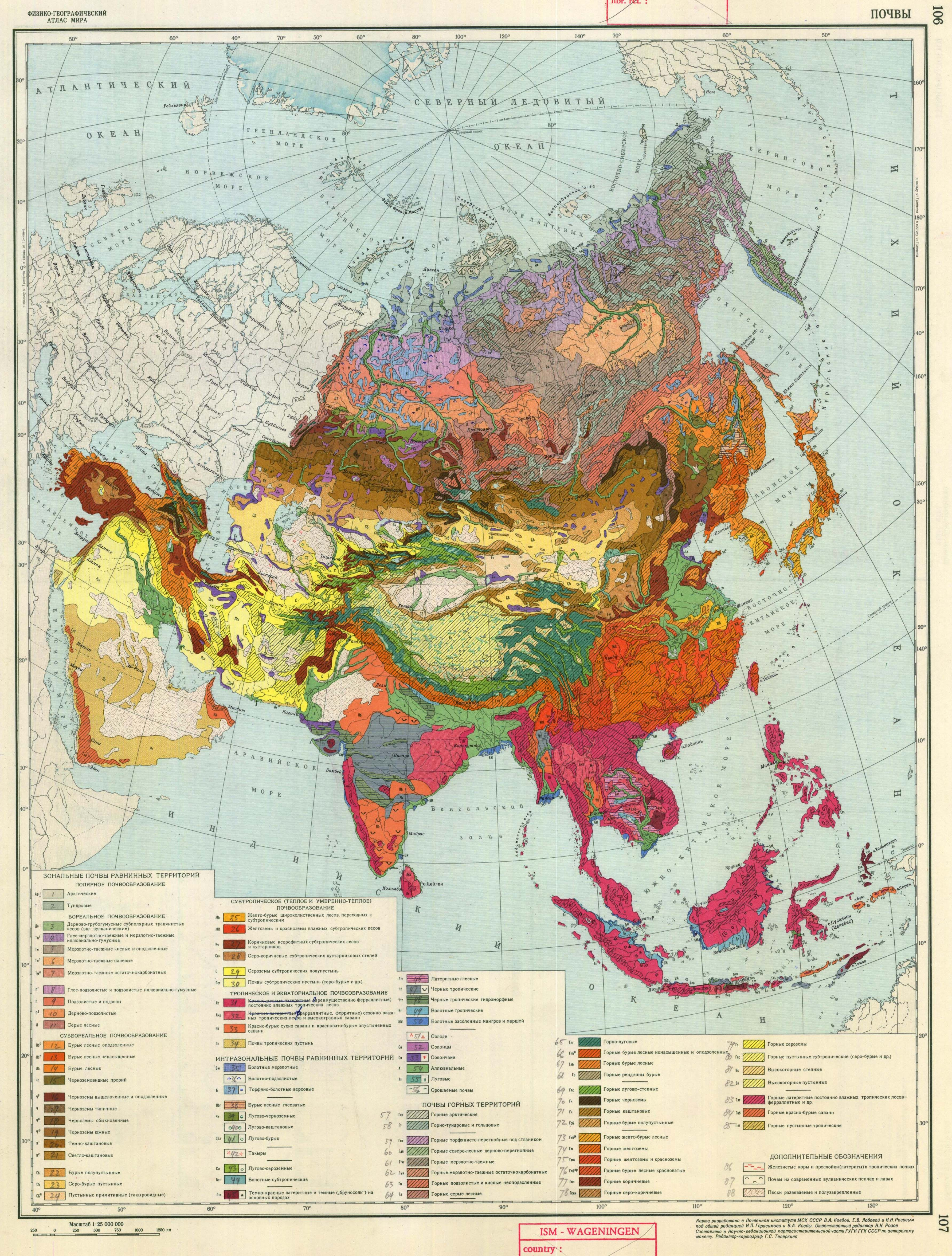 soil map of asia all country