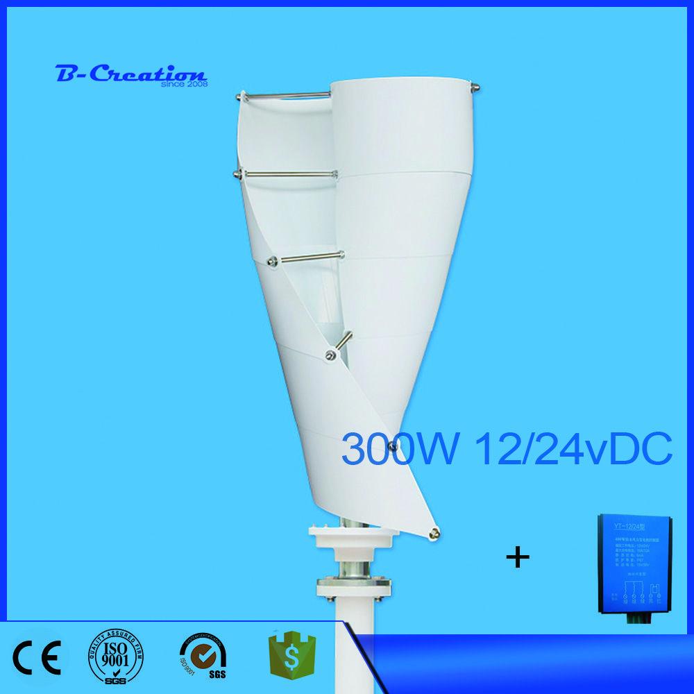 Us 61900 300w 12v 24v Wind Turbines 400w Max Power Axis Generator Turbine Diagram Vertical