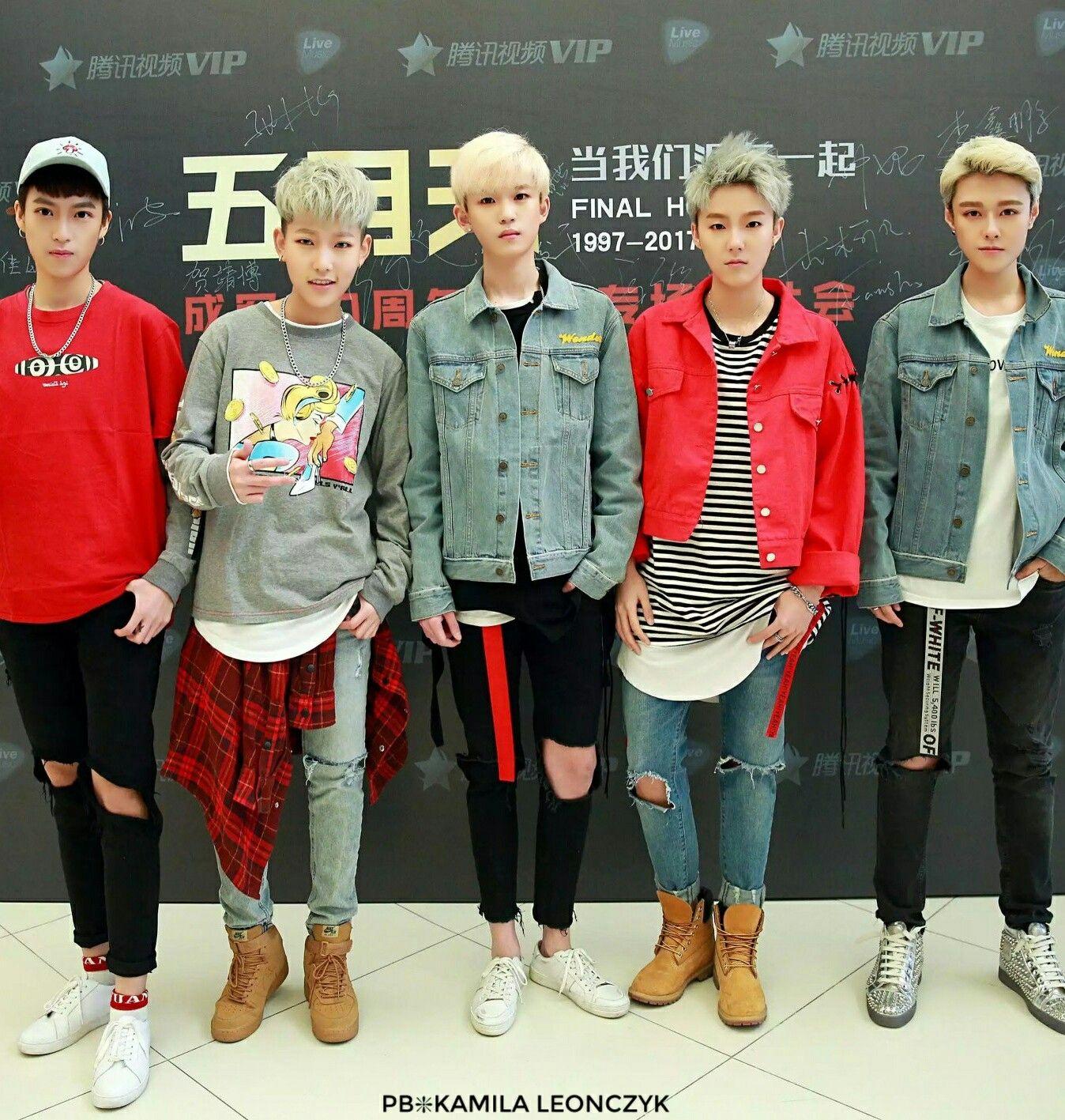 ACRUSH China's first unisex band - Lin fan, Peng Xichen ...