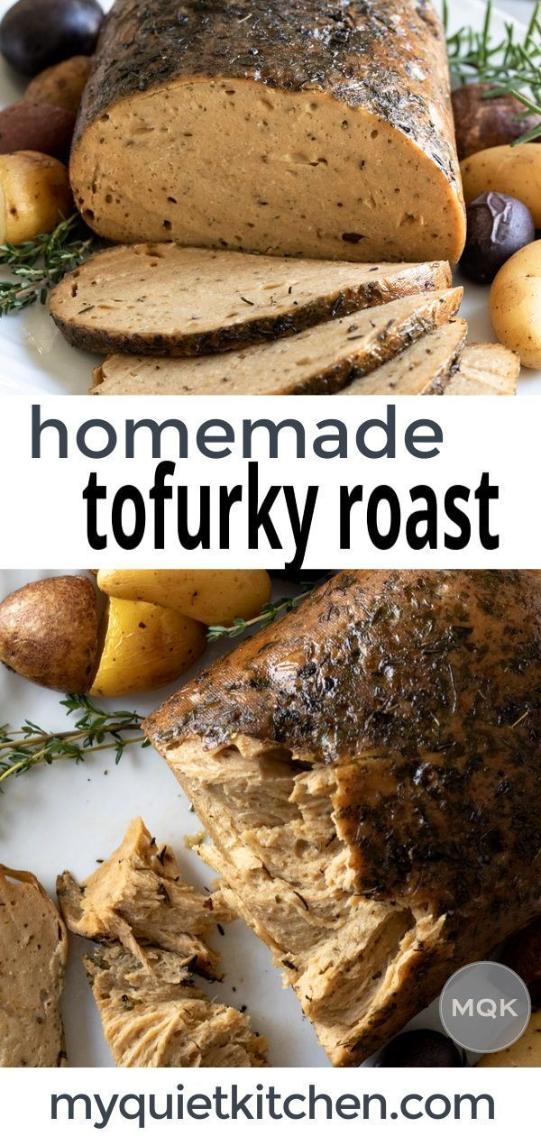 Vegan Turkey Roast Shreddable Seitan With Skin Recipe In 2020 Vegan Turkey Roasted Turkey Food Processor Recipes