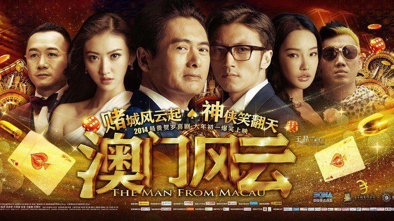 Nonton Film From Vegas to Macau III (2016) Online Subtitle
