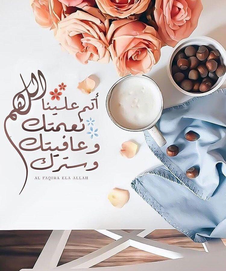 صور دعاء يوم الجمعة Islamic Pictures Islamic Quotes Islamic Art