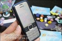 Nokia 7310c Supernova Urjent Sale 9/10 Cndition – Lahore