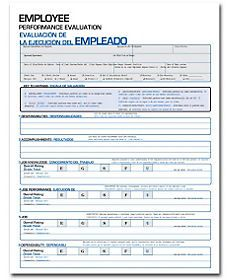 d219d82ea285aac3590ce2e5a7f2cd3f Job Application Form For Hr Manager on part time, sonic printable, blank generic, big lots, free generic,