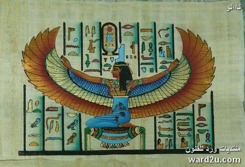 ديكوباج صور فرعونية على ورق بردى فى لقاء تلفزيونى Ancient Egyptian Art Egyptian Art Egyptian Painting
