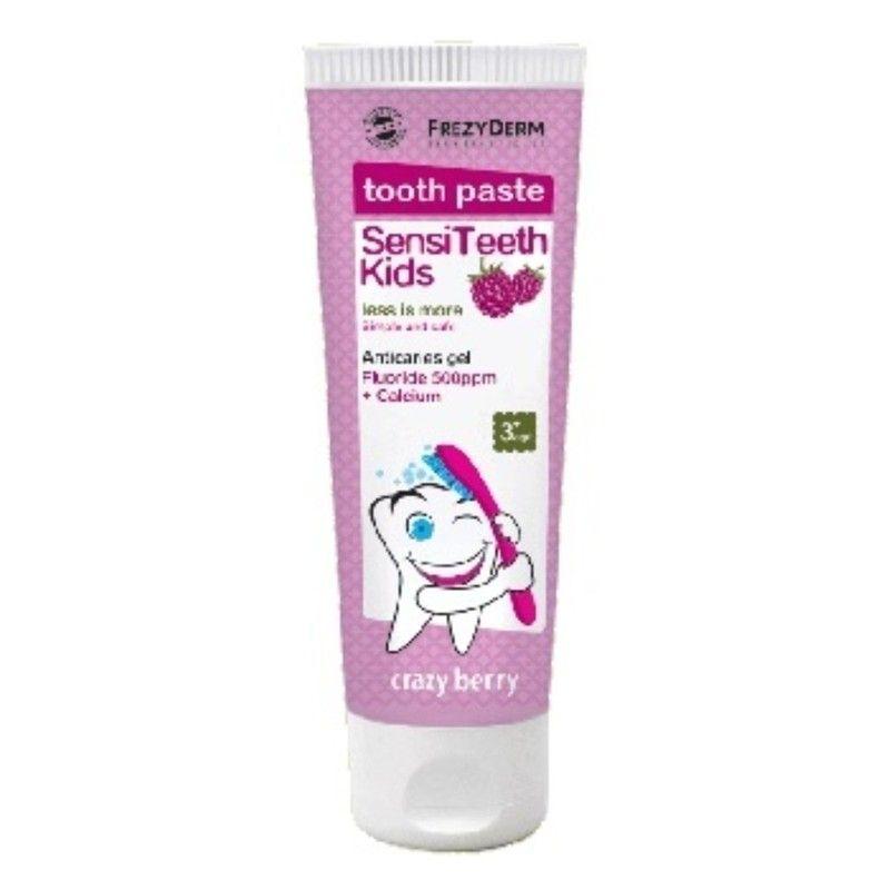 Paidikh Odontokrema Sensi Teeth Kids Ths Frezyderm Dokimh