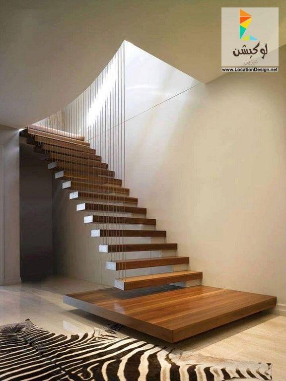 أحدث ديكورات سلالم داخلية بتصميم مودرن موديل 2017 2018 لوكشين ديزين نت Stairs Design Modern Contemporary Stairs Modern Stairs