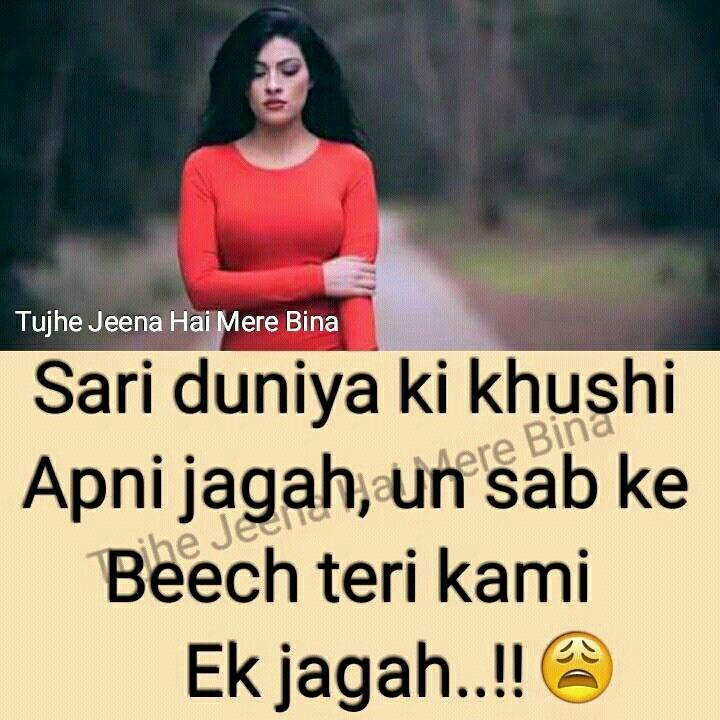 Sacchi Yaar I Miss You My Love Pinterest Miss You Sad Quotes