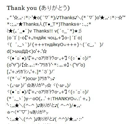 The Ultimate List Of Japanese Emoticons Emoji Kaomoji Emoticon Japanese Emoji