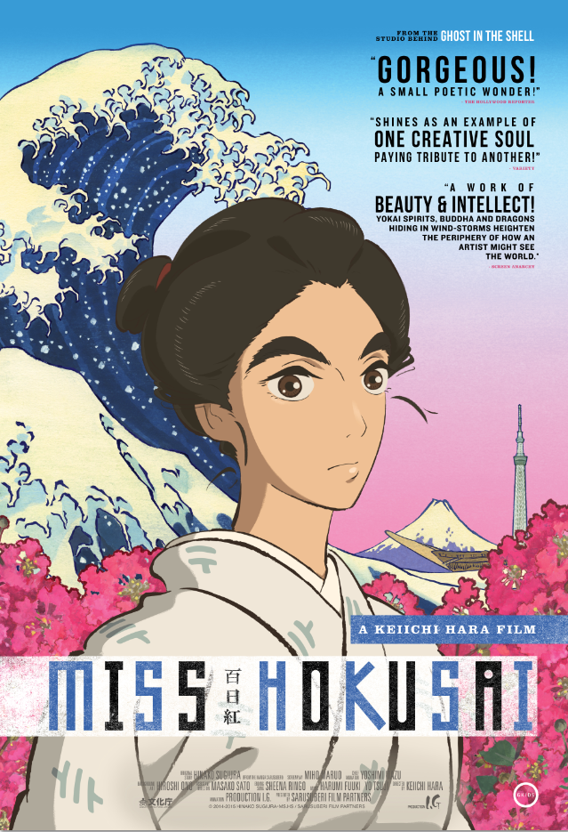 Miss Hokusai – Watch the trailer for Japanese animated feature